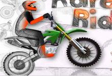 Adreno Rider